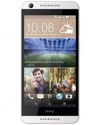 HTC Desire 626G white birch